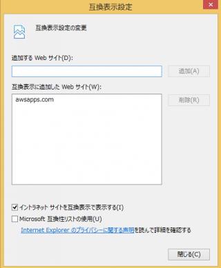 スクリーンショット 2015-01-01 13.03.25
