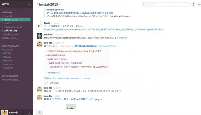 スクリーンショット 2015-01-25 14.24.26