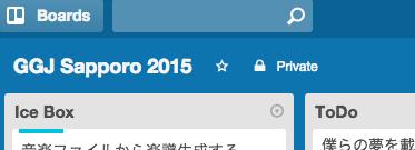 スクリーンショット 2015-01-25 14.57.51