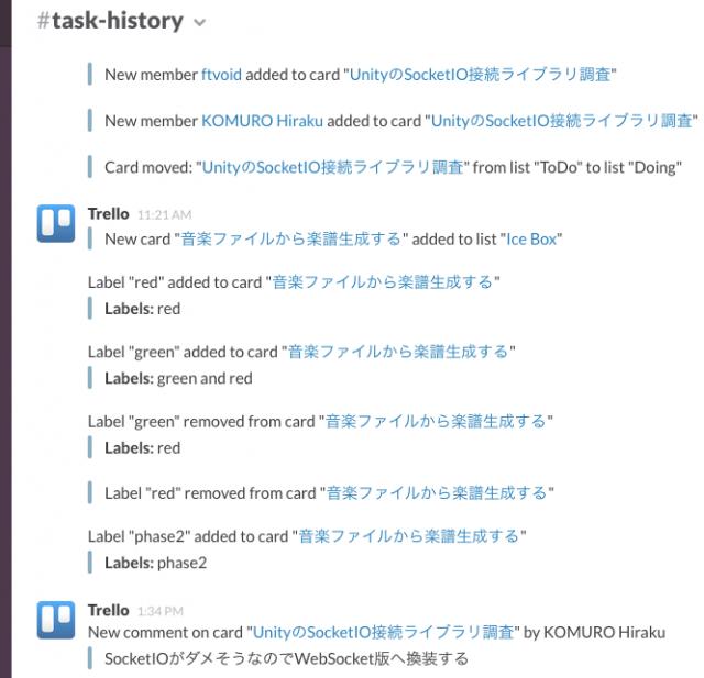 スクリーンショット 2015-01-25 14.24.43