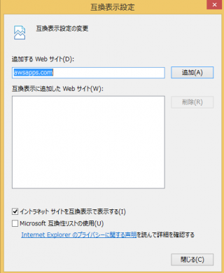 スクリーンショット 2015-01-01 13.03.12
