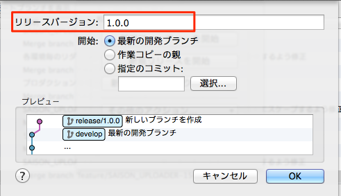 Release03