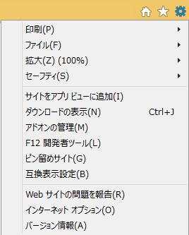スクリーンショット 2015-01-01 13.36.33
