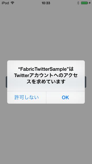 fabric19
