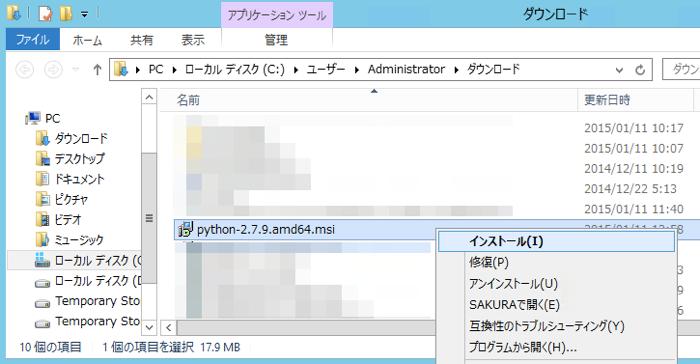 install-python-windows-101