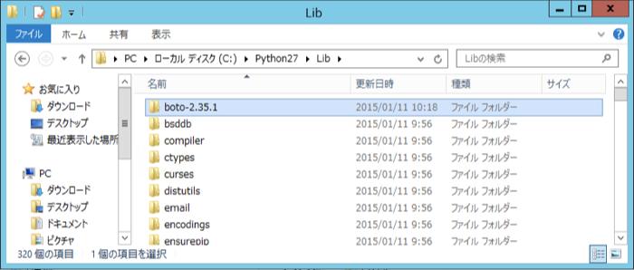 install-python-windows-12