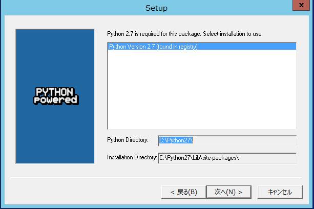 install-python-windows-302