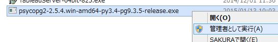 python34-install-03