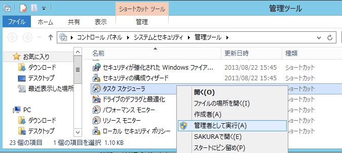 set-task-scheduler-01