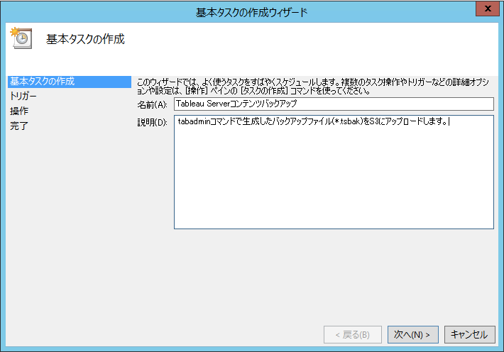 set-task-scheduler-03