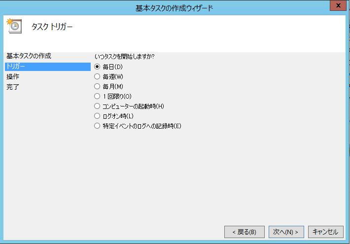 set-task-scheduler-04