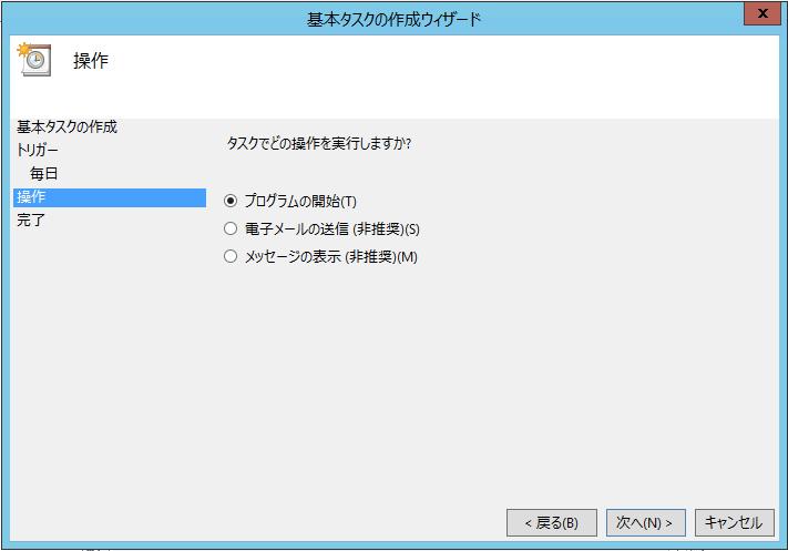 set-task-scheduler-06