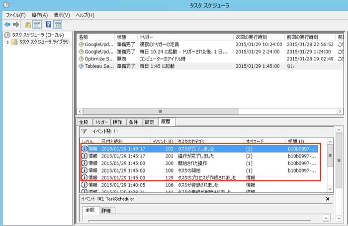 set-task-scheduler-10