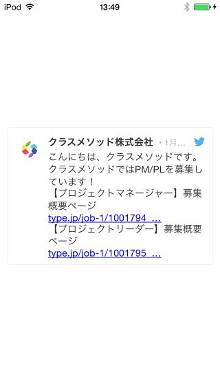 show-tweet01