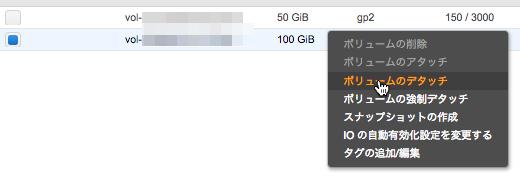 storage-extend-01