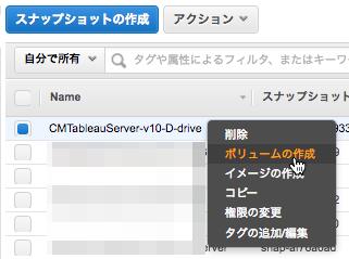 storage-extend-04