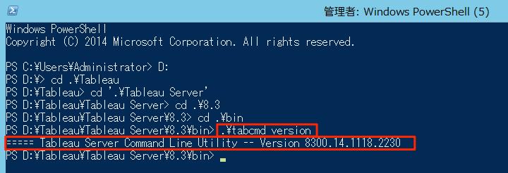 tabcmd-install-01