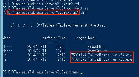 tabcmd-install-02