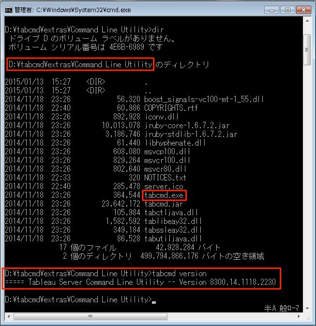tabcmd-install-16