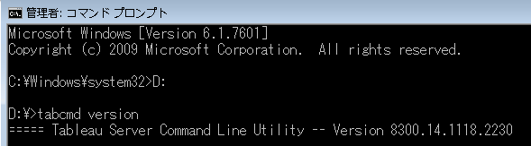tabcmd-install-17