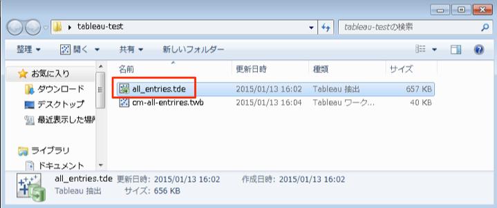 tabcmd-publish-01