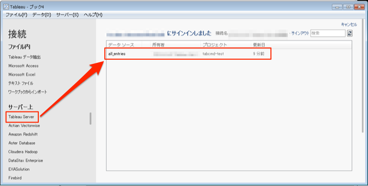 tabcmd-publish-03