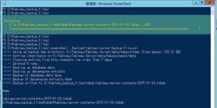 upload-tableau-serverbackup-file-01