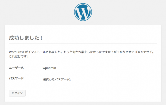 wp-setup_4