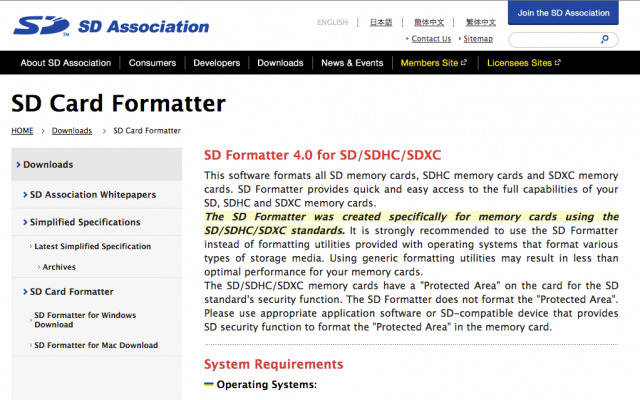 SD_Card_Formatter_-_SD_Association