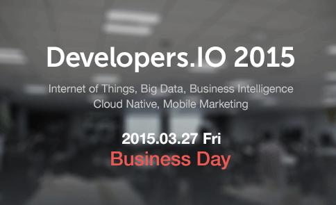 cmdevio2015-businessday