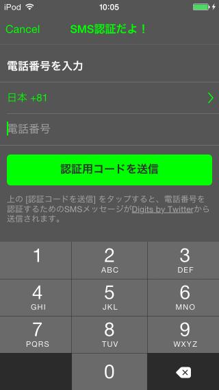 digits-customize