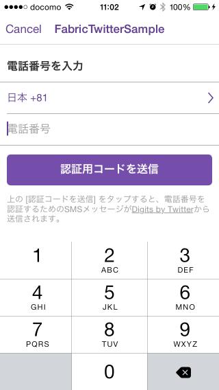 digits02