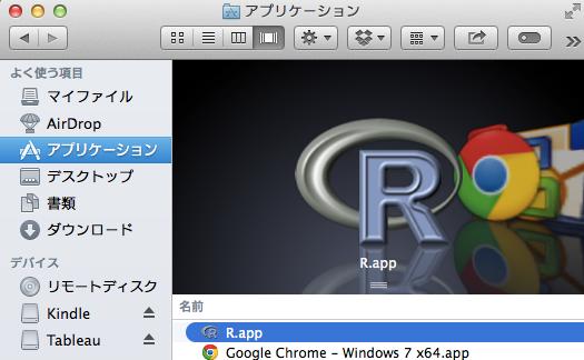 install-r-on-mac-osx-03