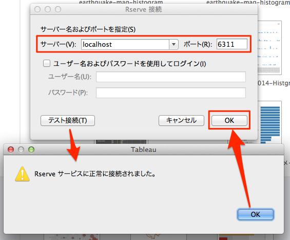 install-r-on-mac-osx-07