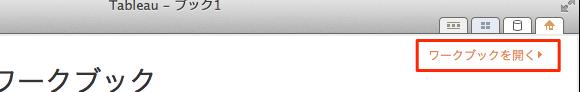 install-r-on-mac-osx-08