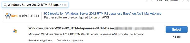 windows-server-instances