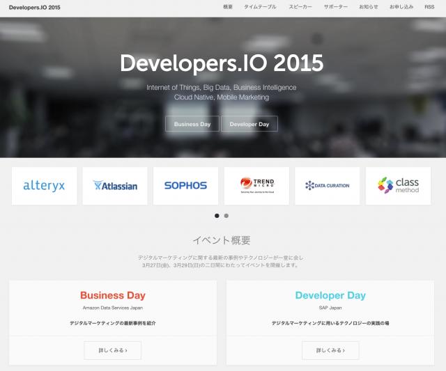 Developers_IO_2015___IoT__BigData__BI__in_3_27_金__29_日_