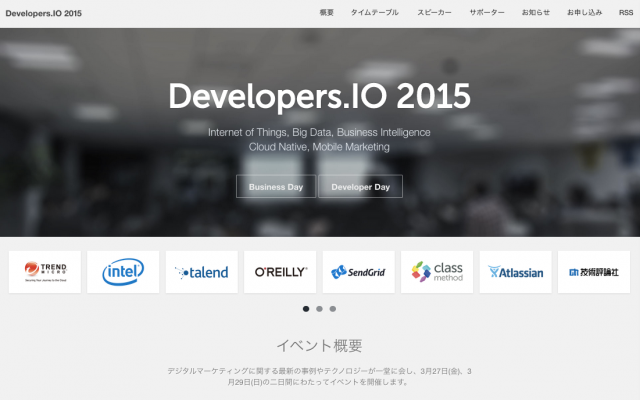 Developers_IO_2015___IoT__BigData__BI__in_3_27_金__29_日_