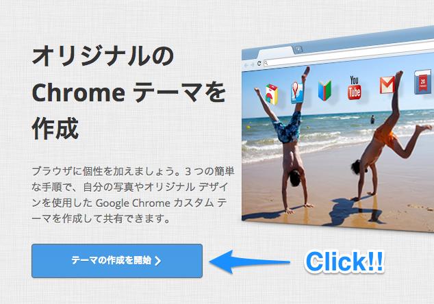 chrome-user-color-0