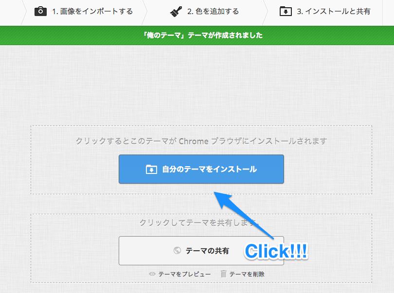 chrome-user-color-4