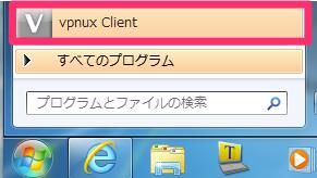 Windows_7_x64_と_vpnux_Client_-_OpenVPN_client_for_Windows