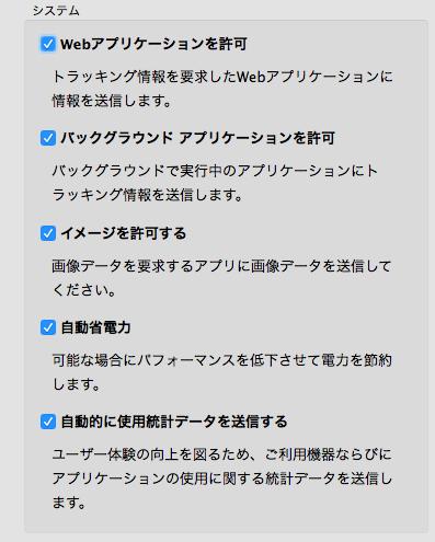 スクリーンショット 2015-03-23 0.55.09