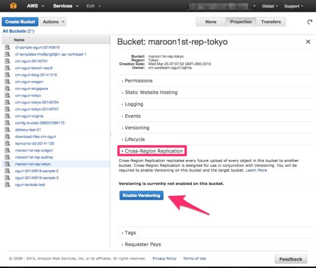 S3_Management_Console_と_新_-_Amazon_S3のためのクロスリージョンレプリケーション__AWS公式ブログ