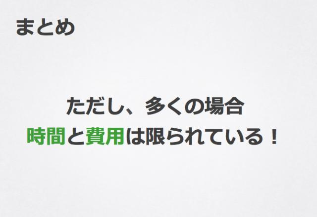 スクリーンショット 2015-03-30 10.31.52