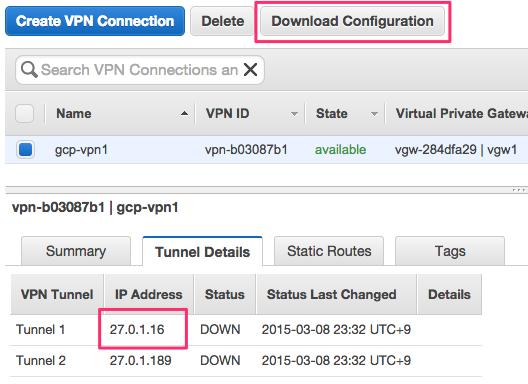 vpn-interconnect15