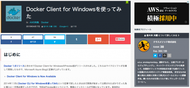 Docker_Client_for_Windowsを使ってみた_|_Developers_IO