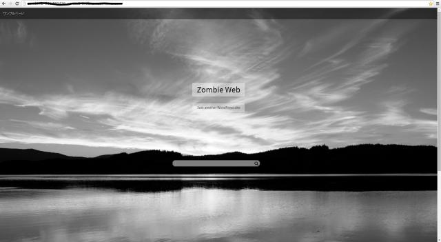DevIO_ZonbieWeb-48-1