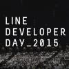 LINE_DEVELOPER_DAY_2015_Tokyo