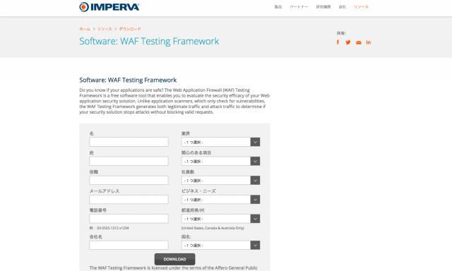 kaji-31-Imperva-WAF-Testing-framework