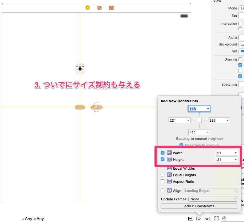 Autolayout で正多角形の頂点上に UI コンポーネントを配置する